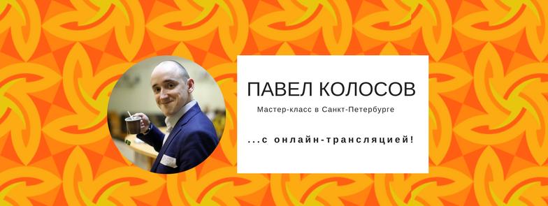 Copy-of-Интервью-FB-event.png
