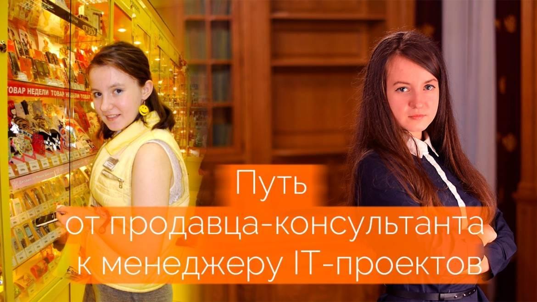 [Видео] Выпуск с Александрой Быстровой
