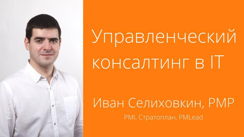-Селиховкин1.jpg