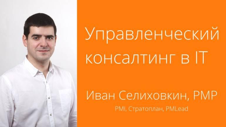 """-Селиховкин1-770x434.jpg"""">"""