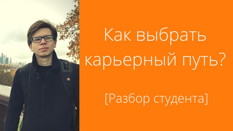 "-Вадим-770x434.png"">"
